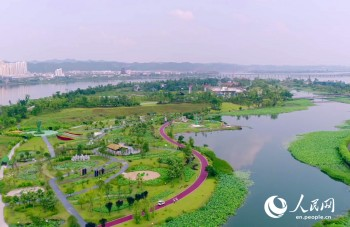 SW China's Suining raises the bar for its commitment to green development